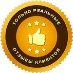 Отзывы о магазине mirdoma.com.ua