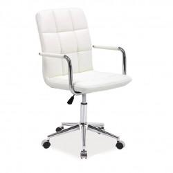 Кресло Q-022 белый кожзам Signal