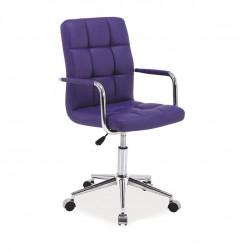Кресло Q-022 фиолетовий кожзам Signal
