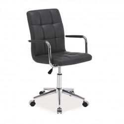 Кресло Q-022 серый кожзам Signal