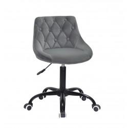 Кресло Onder Mebli Foro+Button BK-Office Бархат Серый B-1004