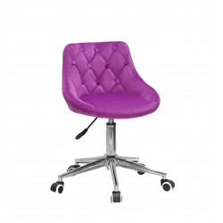Кресло Onder Mebli Foro+Button Modern Office Бархат Сирень B-1022