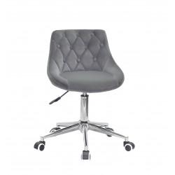 Кресло Onder Mebli Foro+Button Modern Office Бархат Серый B-1004