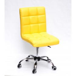 Кресло Onder Mebli Augusto CH-Office Экокожа Желтый 1006