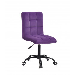 Кресло Onder Mebli Augusto BK-Office Бархат Пурпурный B-1013