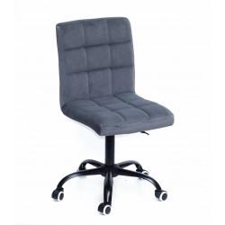 Кресло Onder Mebli Augusto BK-Office Бархат Серый B-1004