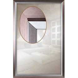 Зеркало прямоугольное Art-com Z110/042 Серый