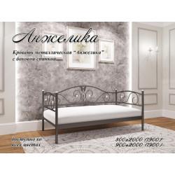 Кровать-диван Анжелика Металл-Дизайн