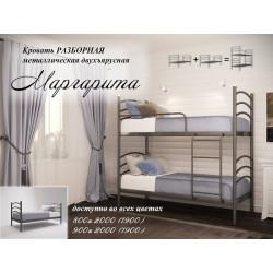 Кровать двухъярусная-трансформер Маргарита Металл-Дизайн