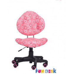 Детское кресло SST5 Pink Fundesk