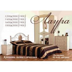 Кровать Лаура Металл-Дизайн