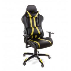 Кресло Стрик PL RL желтый А-класс