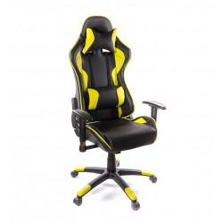 Кресло Хорнет PL RL желтый А-класс