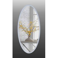 Зеркало Art-com ZR1 Белое