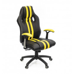 Кресло Гурон PL SR чёрно-жёлтый А-класс