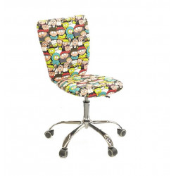 Кресло Кеви CH TILT человечки Южный парк А-класс