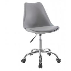 Кресло Астер серый Группа СДМ