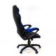 Кресло геймерское тканевое Кронум PL TILT синий А-класс