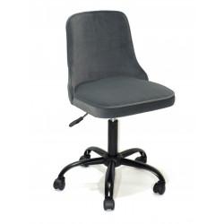 Кресло Onder Mebli Адам BK - Office Бархат Серый В-1004