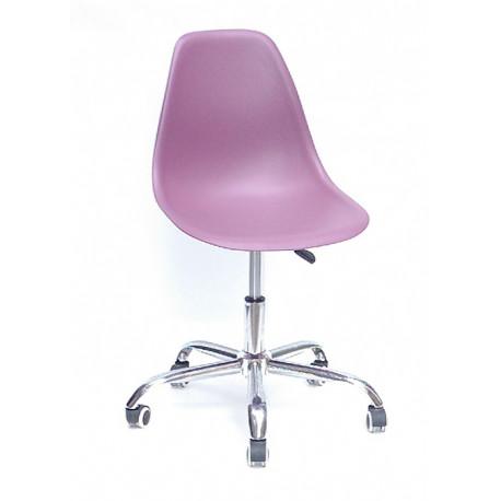 Стул Onder Mebli Ник Office Пурпурный 62