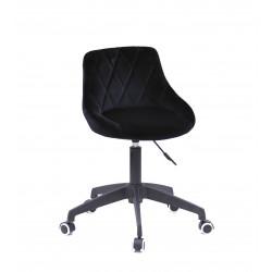 Кресло офисное Onder Mebli Foro BK - Modern Office Бархат Черный В-1011