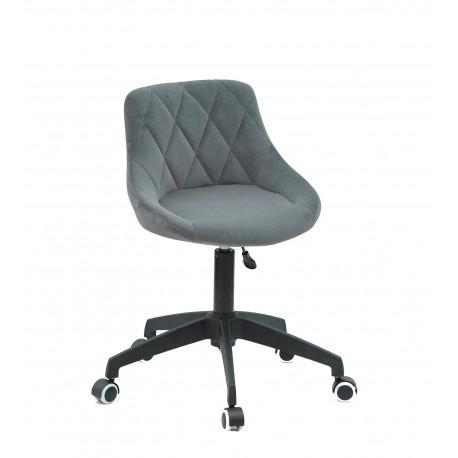 Кресло офисное Onder Mebli Foro BK - Modern Office Бархат Серый В-1004