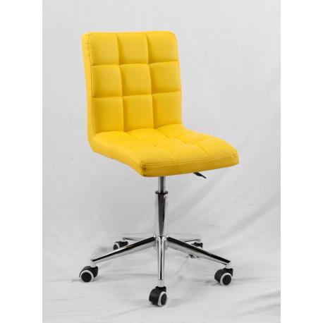 Кресло Onder Mebli Augusto Modern Base ЭкоКожа Желтый 1006