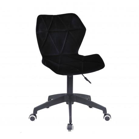Кресло офисное Onder Mebli Torino BK - Modern Office Бархат Черный В-1011