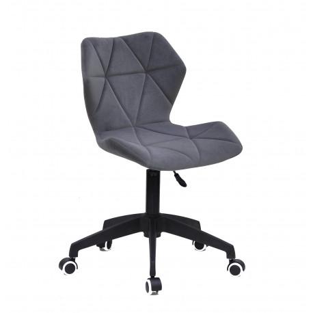 Кресло офисное Onder Mebli Torino BK - Modern Office Бархат Серый В-1004