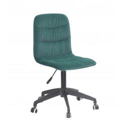 Кресло для оператора Onder Mebli Split BK-Modern Office Бархат Зеленый В-1003