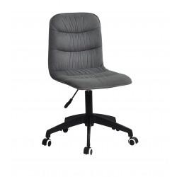 Кресло для оператора Onder Mebli Split BK-Modern Office Бархат Серый В-1004
