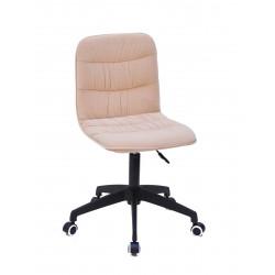 Кресло для оператора Onder Mebli Split BK-Modern Office Бархат Беж В-1005
