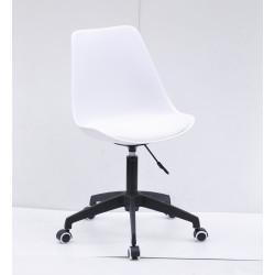 Стул Onder Mebli Albert Modern BK-Office Белый