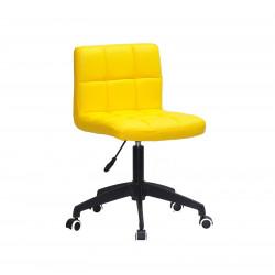 Кресло Onder Mebli Арно BK - Modern ЭкоКожа Желтый 1006