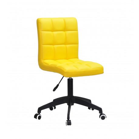 Кресло Onder Mebli Augusto BK Modern Base ЭкоКожа Желтый 1006