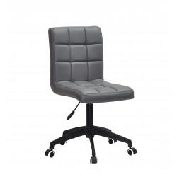 Кресло Onder Mebli Augusto BK Modern Base ЭкоКожа Серый 1001
