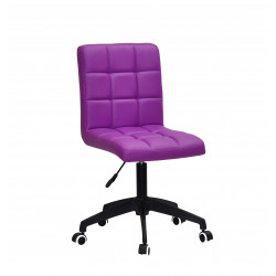 Кресло Onder Mebli Augusto BK Modern Base ЭкоКожа Пурпур 1010