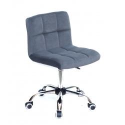 Кресло Onder Mebli Арно CH-Office Бархат Серый В-1004