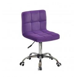Кресло Onder Mebli Арно CH-Office Бархат Пурпурный В-1013