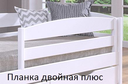 Кровать подростковая деревянная Нота плюс Эстелла